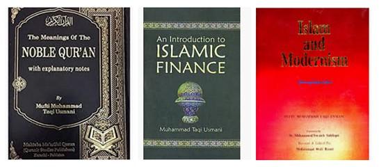 Mufti Taqi Usmani Books