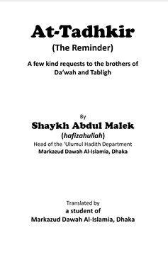 at-tadhkir the reminder