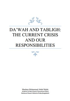 Dawah and tabligh: the current crisis and our responsibilities